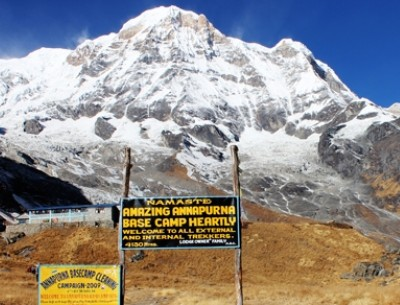 Annapurna Base Camp Trek: Complete Guide